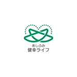 piro2002さんの販売商品「あしふみ健幸ライフ」のロゴへの提案