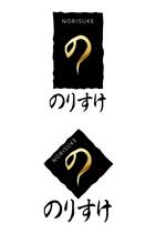 taki_tomoさんの焼き海苔の商品で使用するブランドロゴ(商標登録予定なし)への提案