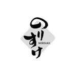 kyokyoさんの焼き海苔の商品で使用するブランドロゴ(商標登録予定なし)への提案