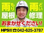 ap_sakaiさんの工務店の看板制作への提案