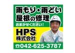 kurohigekunさんの工務店の看板制作への提案