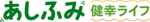 Saeko_Yamadaさんの販売商品「あしふみ健幸ライフ」のロゴへの提案
