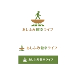 K-digitalsさんの販売商品「あしふみ健幸ライフ」のロゴへの提案