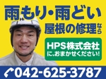 toriyabeさんの工務店の看板制作への提案