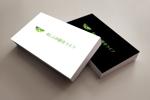 Nyankichi_comさんの販売商品「あしふみ健幸ライフ」のロゴへの提案