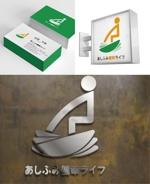 Catalpaさんの販売商品「あしふみ健幸ライフ」のロゴへの提案