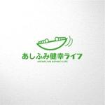 saiga005さんの販売商品「あしふみ健幸ライフ」のロゴへの提案