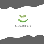 kinv001さんの販売商品「あしふみ健幸ライフ」のロゴへの提案