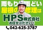 ichi-27さんの工務店の看板制作への提案