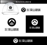 FISHERMANさんの神奈川県の板金会社・深山建装のデザインロゴへの提案