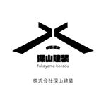 kunihi818さんの神奈川県の板金会社・深山建装のデザインロゴへの提案
