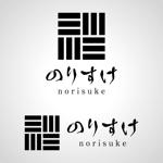 tosho-ozaさんの焼き海苔の商品で使用するブランドロゴ(商標登録予定なし)への提案