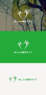 tanaka10さんの販売商品「あしふみ健幸ライフ」のロゴへの提案