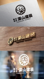 m_mtbooksさんの神奈川県の板金会社・深山建装のデザインロゴへの提案