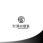 red3841さんの神奈川県の板金会社・深山建装のデザインロゴへの提案
