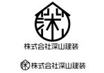 lb_roccoさんの神奈川県の板金会社・深山建装のデザインロゴへの提案