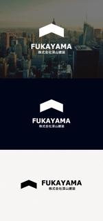 tanaka10さんの神奈川県の板金会社・深山建装のデザインロゴへの提案