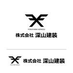 alphatoneさんの神奈川県の板金会社・深山建装のデザインロゴへの提案
