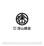 tog_designさんの神奈川県の板金会社・深山建装のデザインロゴへの提案