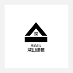 thedesignerさんの神奈川県の板金会社・深山建装のデザインロゴへの提案