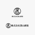 haruru2015さんの神奈川県の板金会社・深山建装のデザインロゴへの提案