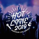 kuruppodesignさんの島村楽器株式会社 ライブコンテスト「HOTLINE」のロゴへの提案