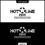queuecatさんの島村楽器株式会社 ライブコンテスト「HOTLINE」のロゴへの提案