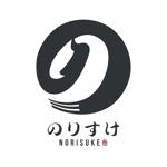 555ashitaさんの焼き海苔の商品で使用するブランドロゴ(商標登録予定なし)への提案