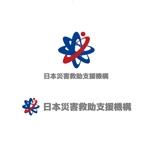 一般社団法人「日本災害救助支援機構」の(建設機械(油圧ショベル)での人命救助支援))ロゴへの提案