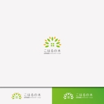 weborgさんの訪問看護リハビリステーション「こはるの木訪問看護リハビリステーション」のロゴへの提案