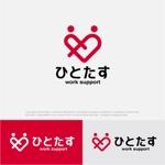 drkigawaさんの外国人の人材派遣会社のロゴへの提案