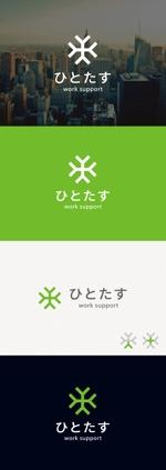 tanaka10さんの外国人の人材派遣会社のロゴへの提案