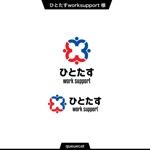 queuecatさんの外国人の人材派遣会社のロゴへの提案