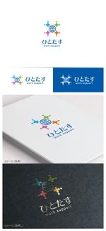 moguaiさんの外国人の人材派遣会社のロゴへの提案