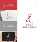 charisabseさんの外国人の人材派遣会社のロゴへの提案