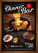 【おしゃれなCafe&Barのディナー用ポスターデザイン】への提案