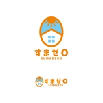 pepper13さんのハウスメーカー新ブランド「すまゼロ」ロゴデザインの募集への提案