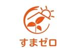 shibazakuraさんのハウスメーカー新ブランド「すまゼロ」ロゴデザインの募集への提案