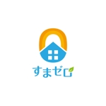 kurumi82さんのハウスメーカー新ブランド「すまゼロ」ロゴデザインの募集への提案