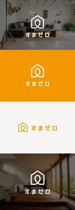 tanaka10さんのハウスメーカー新ブランド「すまゼロ」ロゴデザインの募集への提案