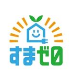 80101702さんのハウスメーカー新ブランド「すまゼロ」ロゴデザインの募集への提案
