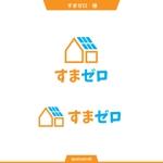 queuecatさんのハウスメーカー新ブランド「すまゼロ」ロゴデザインの募集への提案