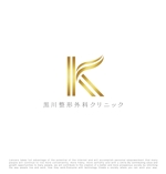 tog_designさんの黒川整形外科クリニックのロゴへの提案