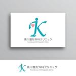 White-designさんの黒川整形外科クリニックのロゴへの提案