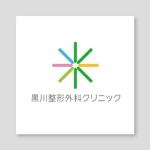 samasaさんの黒川整形外科クリニックのロゴへの提案