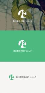 tanaka10さんの黒川整形外科クリニックのロゴへの提案