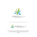 VEROさんの黒川整形外科クリニックのロゴへの提案