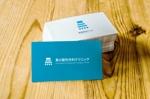 nakagami3さんの黒川整形外科クリニックのロゴへの提案