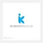 thedesignerさんの黒川整形外科クリニックのロゴへの提案