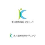 ToneStudioさんの黒川整形外科クリニックのロゴへの提案